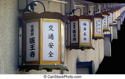 Lanterns - A row of lanterns is laced along the road,...