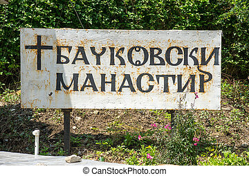 waymark - Bachkovo Monastery - the second largest and the...