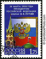 RUSSIA - 2000: shows On March 26, 2000, V.V. Putin takes...