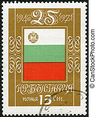 BULGARIA - 1971: shows Bulgarian flag, Bulgarian Peoples...