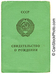 USSR birth certificate isolated on white background