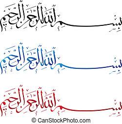 Basmalah - Islamic basmalah calligraphy meaning, In the name...