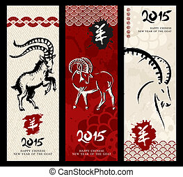 New year of the Goat 2015 vintage banner set - Chinese New...