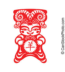 Goat kid papercut - Chinese child in goat costume, Lunar...