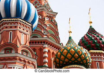 St. Basil Cathedral. Moscow.Russia - part of oldest and...