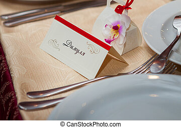 landing card  on a banquet table