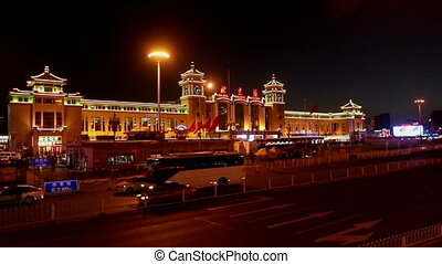 The famous Beijing Railway Station at night