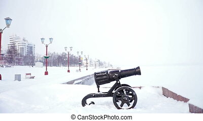 General Onega lake view with cannon and lampposts - City...