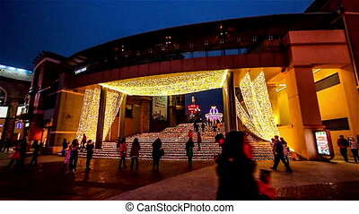 Night view of Lansegangwan plaza - The view of Lansegangwan...