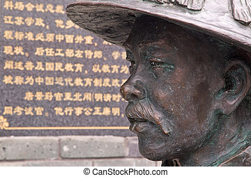 Bronze Statues in Guilin China - Bronze Statues in the city...