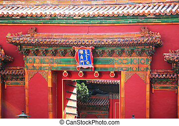 Gate of Divine Might Forbidden City - the northern Gate of...