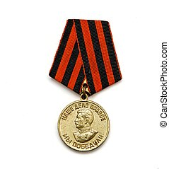 Old Soviet Medal for the Victory over Germany isolated - Old...