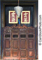 Chinese door in Blue Mansion, Penang