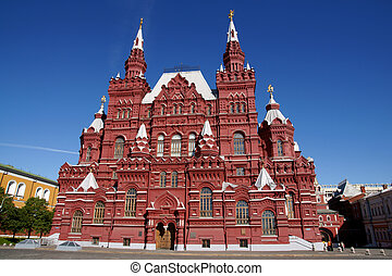 Red Square - Historical museum on the Red Square in Moscow