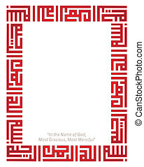 Vector Islamic Calligraphy Frame with the Phrase - In the...