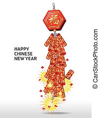 Firecrackers on Chinese New Year Card. vector version also...