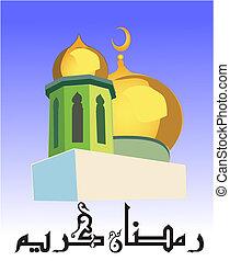 masjid01 - a beautiful masjid with writing in arabic,...