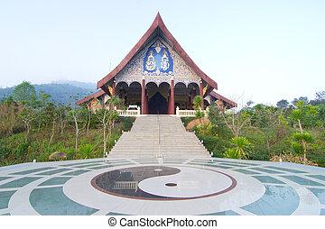 Wat Pa Huay Lad in Phurua Loei ,Thailand The temple is...