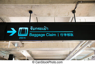 baggage claim sign in the airport