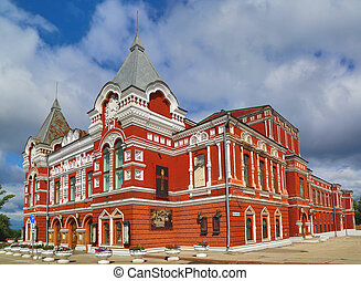 drama theater in Samara - old drama theater in Samara Russia