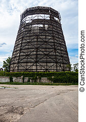 Old cooling tower of the cogeneration plant in Kyiv, Ukraine...