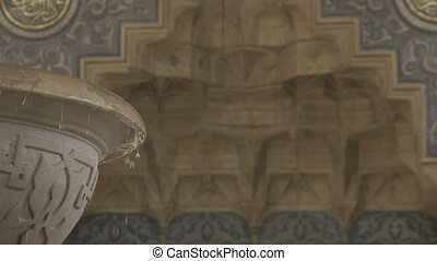 Gazi Husrev Mosque fountain - Gazi Husrev Mosque and...