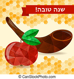 Rosh hashana card - Jewish New Year. Greeting text Shana...