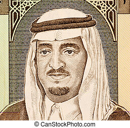 King Fahd on 1 Riyal Banknote from Saudi Arabia