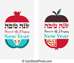Greeting card for Jewish New Year, hebrew happy new year, with traditional fruits