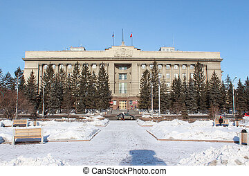 Government building - Krasnoyarsk regional government...