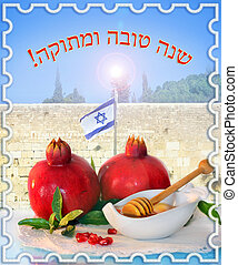 congratulation to the holiday Rosh Hashanah, hebrew -...