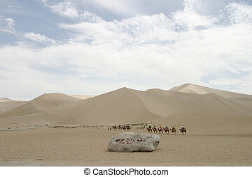 Mingsha Shan in Dunhuang, China