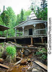 kurtyaevo Arkhangelsk region of Russia. Natural source of...