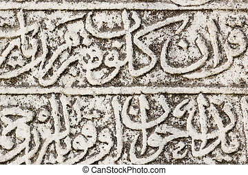 Antique Arabic Letters Carved On Old Stone