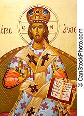 JESUS CHRIST - Jesus Christ with Open Bible in His Hands