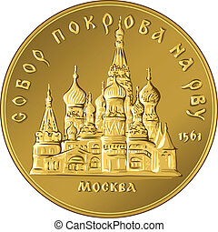 vector money gold coin Anniversary Russian ruble - Money...