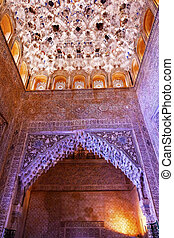 Square Shaped Domed Ceiling Arch Sala de los Reyes Alhambra...