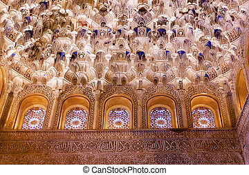 Square Shaped Domed Ceiling Arch of the Sala de los Reyes...