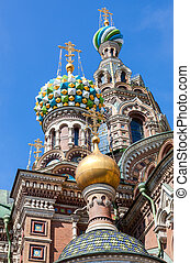 Domes of Church of the Savior on Spilled Blood (Cathedral of the