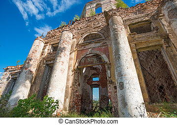Ruined Church of the Intercession of the Holy Virgin...