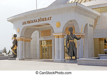 Turkmenistan - The entrance at the Independence Monument in...