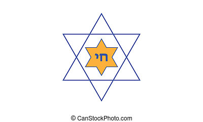Star of Life - Star of David within a Star of David