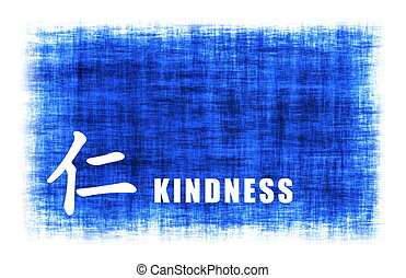 Chinese Art - Kindness - Chinese Art for Kindness on Blue...