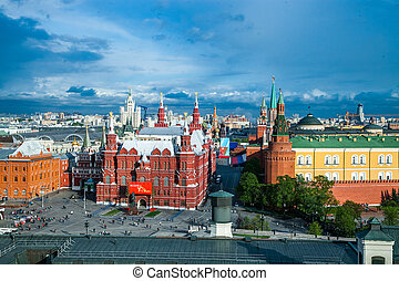 museum of history on red square