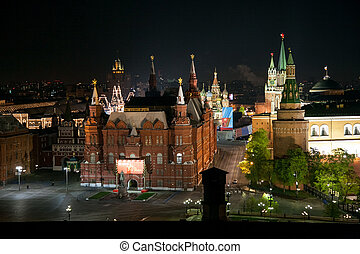 museum of history in moscow