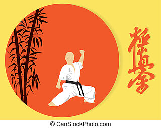 Illustration of a boy engaged in karate on a red background.