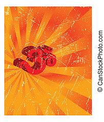 Grunge Aum (Om) The Holy Motif Vector Art
