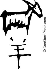 Primitive Chinese Zodiac Sign- Goat - Primitive woodcut...