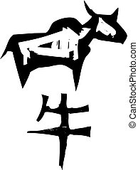 Primitive Chinese Zodiac Sign- Ox - Primitive woodcut style...