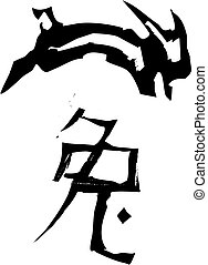 Primitive Chinese Zodiac Sign- Rabbit - Primitive woodcut...